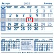 Работен Календар Единичен