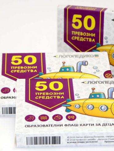 Опаковка за карти за игра